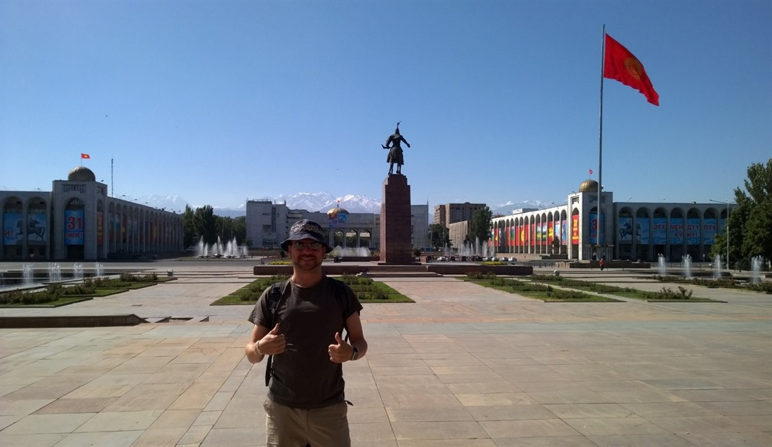 First Impressions of Kyrgyzstan : Section 2