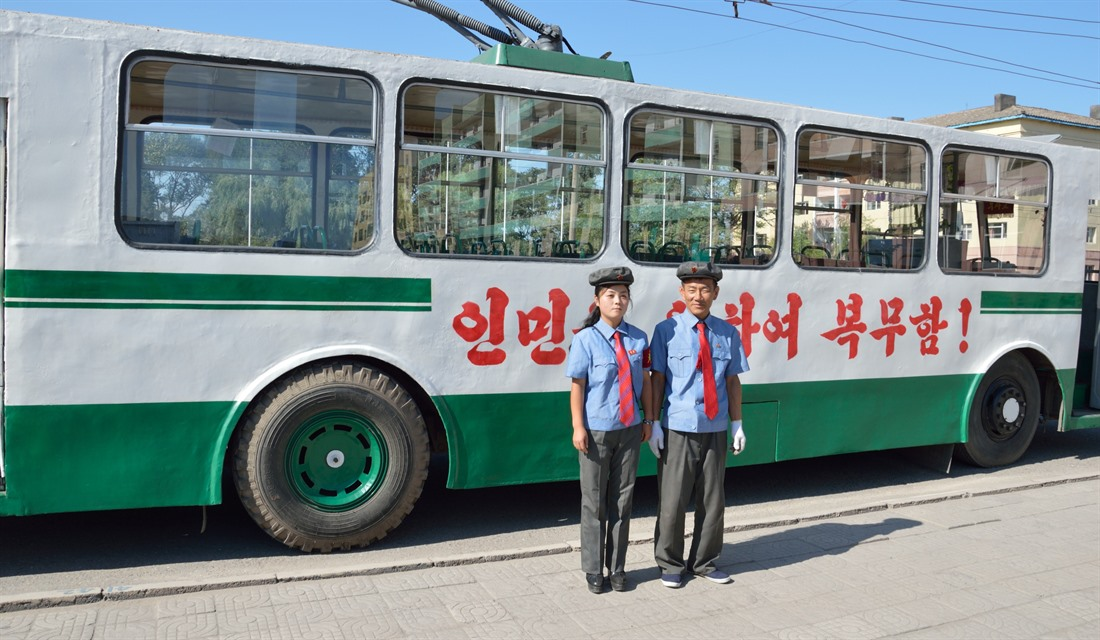 Visiting North Korea: FAQ's  : Section 7