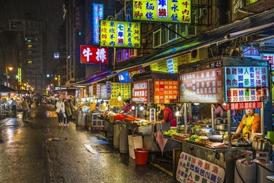 Made in Taiwan: where to go and what to eat, drink & shop for!