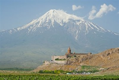 Armenia Tailor Made Holidays