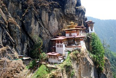 All Bhutan Holidays