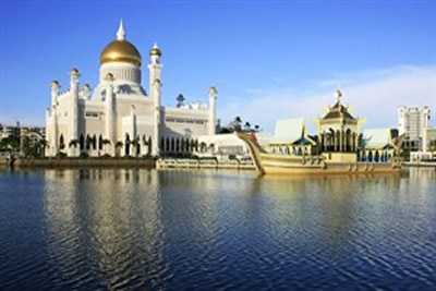 All Brunei Holidays