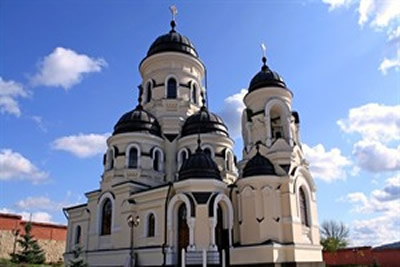 Moldova Tailor Made Holidays