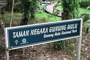 Entrance to Gunung Mulu National Park
