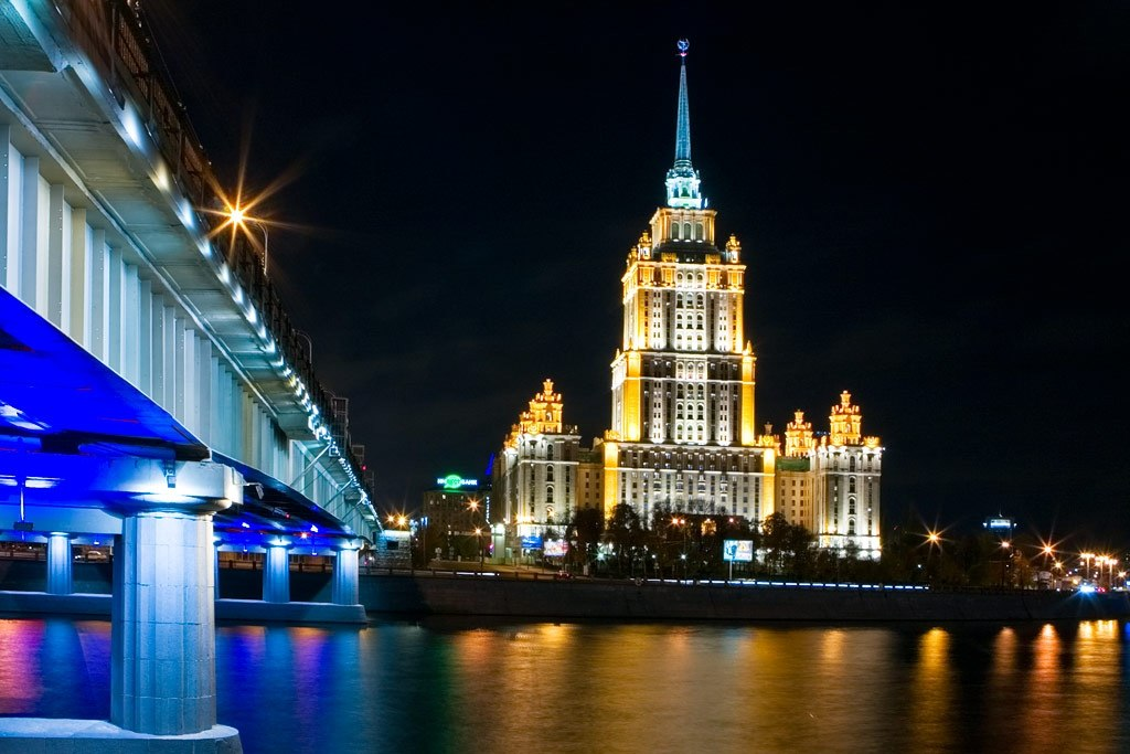 Radisson Royal Hotel Moscow Regent Holidays