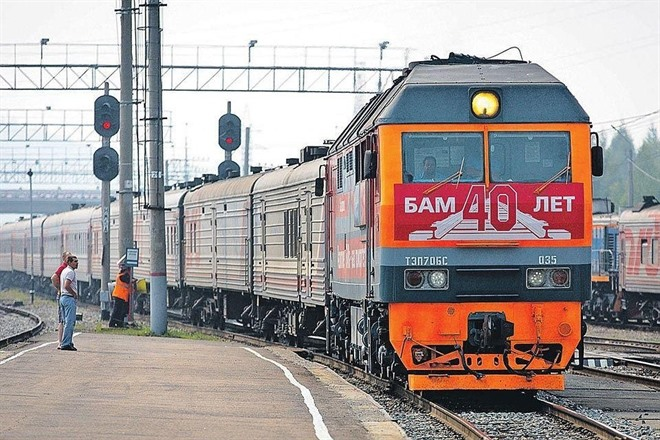 Locomotive with BAM celebrating 40 years