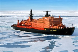 Arctic Cruises - North Pole Expedition 2