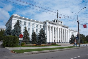 House of Councils in Tiraspol