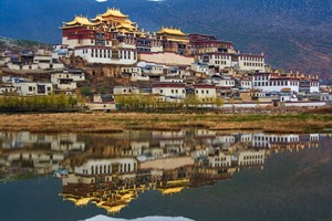 Discover Yunnan Province 3