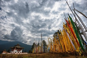 Prayer flags in the Bumthang Valley, Bhutan