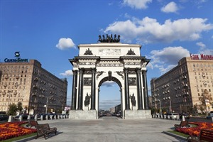 The triumphal arch in Moscow - Russia