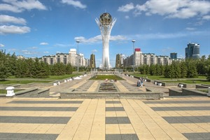 Bayterek Monument in Astana