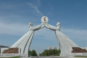 Monument to the Three Charters for National Reunification