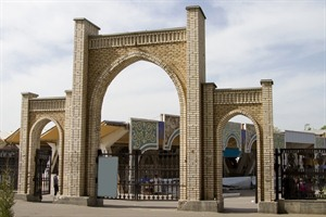 Entrance Gate to the Bazaar, Tashkent
