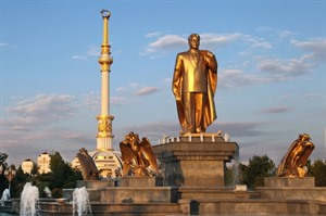 Uzbekistan and Turkmenistan: Into the Silk Road Empires 4