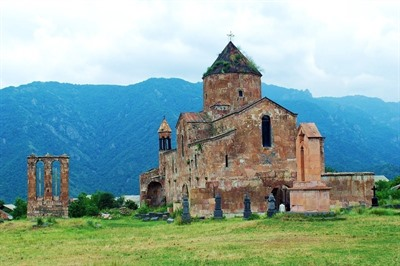Cultural Landscapes of Armenia