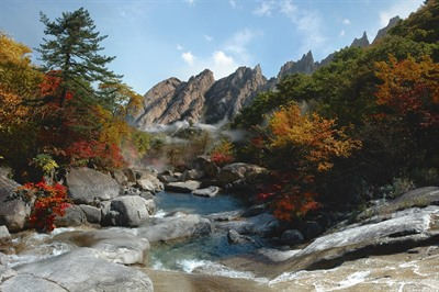 Hikes & Highlights of North Korea