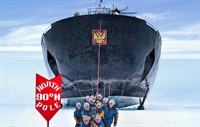 Arctic Cruises - North Pole Expedition 8