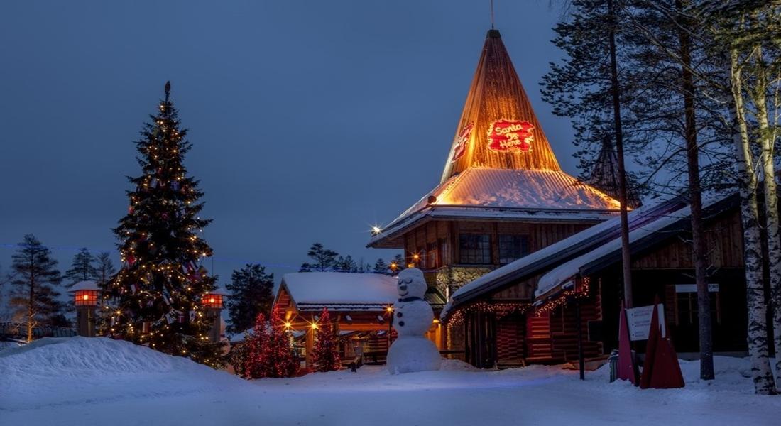 Finnish Holidays